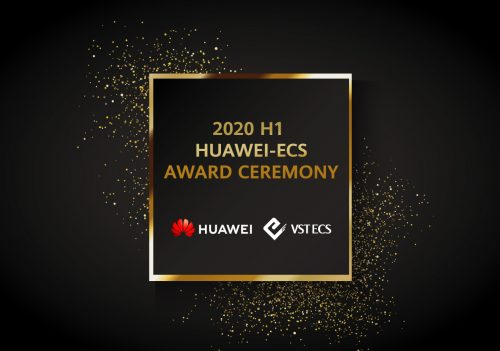 Huawei: 2020 H1 Award Ceremony