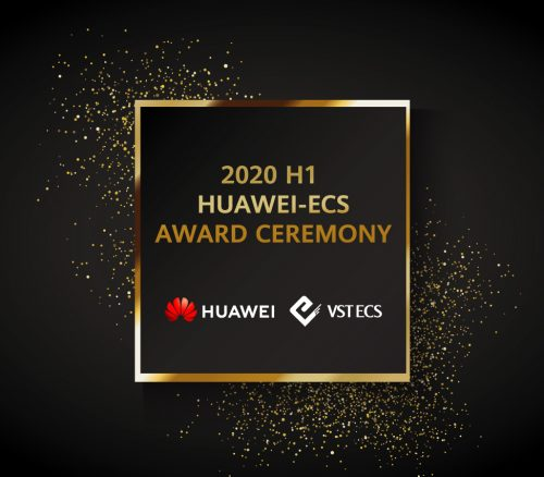 Huawei: 2020 H1 Award Ceremony